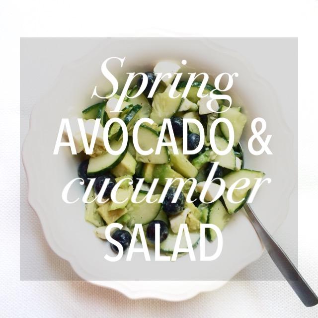Spring Avocado & Cucumber Salad